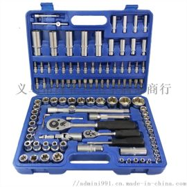五金组合工具套筒工具汽车维修工具箱