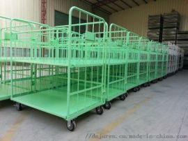 物流台车搬运车捡货车仓储笼可移动理货车