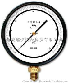 精密压力表0.4级 西安仪表厂