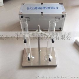 沥青存储稳定性试验仪SYD-0656