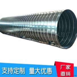 东莞专业的螺旋风管厂家生产商 通畅白铁通风管道厂家
