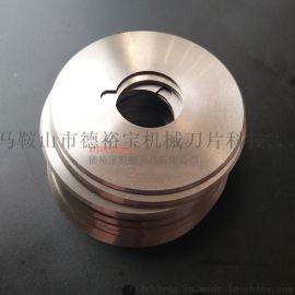 切纸管胶带圆刀片100x35x1.2