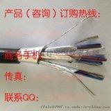 鋁箔遮罩計算機電纜DJYVP3-4x2x1mm2