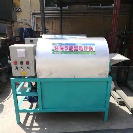 商用滚筒电加热花生芝麻炒籽机 煤柴气大豆瓜子炒货机