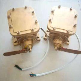 撕裂开关ZL-B-1200/35°带控制箱