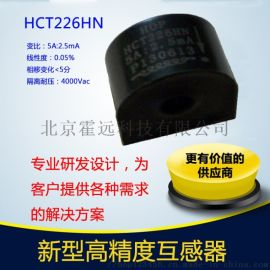 高精密电流互感器HCT226HN阻燃PBT