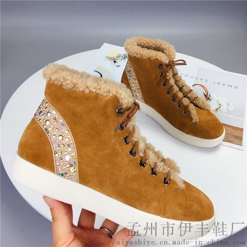 2019秋冬新款女板鞋保暖透气轻质时尚休闲羊毛鞋