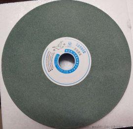 白鸽绿碳化硅200 32/75孔 GC磨床砂轮