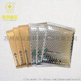 鍍鋁膜復合氣泡袋 氣泡拉鏈袋 化妝品包裝袋