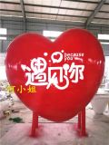 520情人節玻璃鋼心形雕塑遇見愛櫥窗展示品