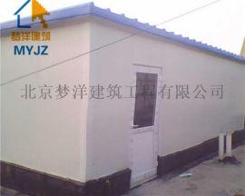 天津彩钢板房搭建彩钢顶安装搭建