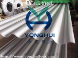 鋁合金YX32-130-780大波紋弧形屋面板