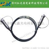 【弘元鑫】光缆延长线摄像机用2芯光缆快速连接器延长线