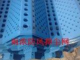 山西菏泽地区生产防风抑尘网 挡风抑尘墙 建筑防尘网