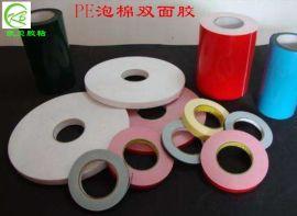 红膜黑胶超强粘性胶带 汽车专用泡棉胶带 灰色亚克力泡棉胶带 可订制