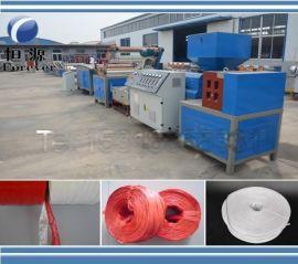 塑料扁丝拉丝机,**塑料拉丝机批发,PP拉丝机械厂家