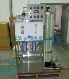 海水淡化装置FH-FWG4型
