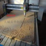 1325广告木工雕刻機 数控浮雕雕刻機 数控广告雕刻機