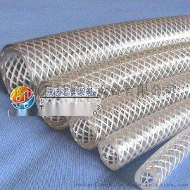 **塑料软管供应 透明PVC钢丝增强软管 防静电纤维复合管
