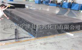 5%~30%B4C聚乙烯板生产厂家