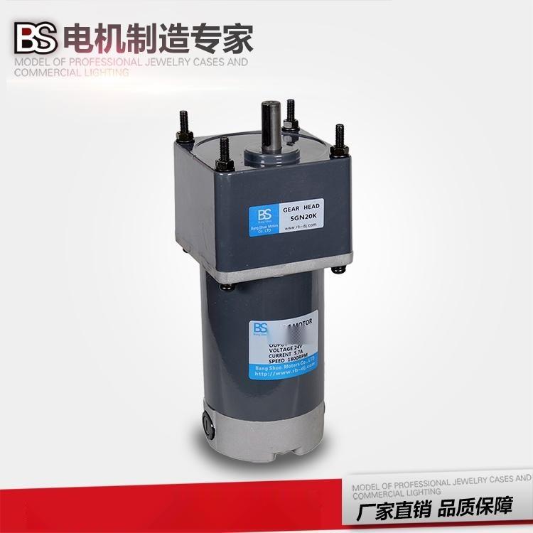 25W直流减速电机4D25-24GN有刷电机