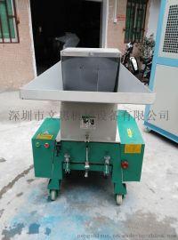 塑料碎料机 强力碎料机 文惠牌塑胶碎料生产厂家 深圳塑料碎料机