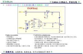 遊戲手柄-镍氢电池充电IC