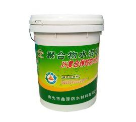 厂家直销双组份聚合物水泥基JS防水涂料