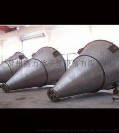 供应双螺旋锥形混合机,双螺旋混合机,锥形混合机