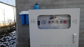 菌菇加湿机|食用菌种植加湿设备|郑州米孚公司