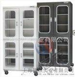 上海固銀安全除溼防潮箱中溼度低溼度超低溼度防潮櫃870L電子乾燥箱