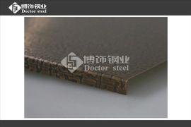 不锈钢红古铜拉丝板批发,不锈钢镀铜板,不锈钢红古铜亮光无指纹
