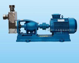 广丰牌25GFX-13DTA双相不锈钢自吸泵