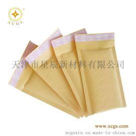 黄色牛皮纸气泡信封袋 快递打包防水袋共挤膜生产厂家顺丰快递包装