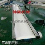 厂家直销可耐高温防滑皮带输送机皮带爬坡提升输送机