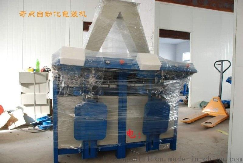 水泥包装机 滑石粉包装机 重钙粉包装机 特点