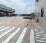廠區劃線 工廠道路劃線 交通標誌標線 廠區停車位劃線