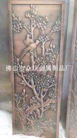 豪华别墅铝板雕刻装饰屏风