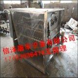 河南山羊脫毛機信澤屠宰設備專用定制羊打毛機不鏽鋼品質保證