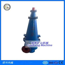 供应水力旋流器 FX聚氨酯水力旋流器 脱水脱泥旋流器组