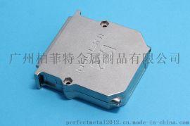 专业生产装配式连接器外壳插头外壳锌合金外壳