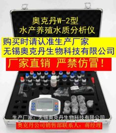 奥克丹水质分析仪价格,水质检测仪厂家