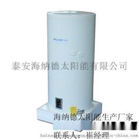 厂家直销海纳德太阳能热水器水箱搪瓷内胆承压保温