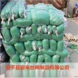 圆丝遮阳网 绿色遮阳网 塑料遮阳网