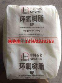 凤凰南亚三木巴陵石化 邻甲 醛环氧树脂CYD-200