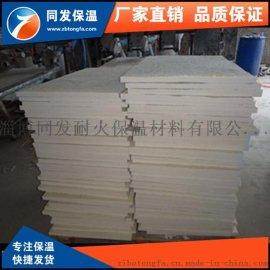 环保材料隔热陶瓷纤维板