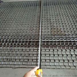 金属片烘干网链  五金件输送马蹄链网带 正捷非标定制