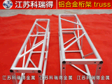 厂家直销 展览展示桁架 桁架定做 背景架 灯光架 小铝架