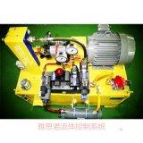0-30Mpa電動試壓泵-電動高壓泵