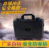 ky302A防潮抗震安全箱防水防防塵工具箱儀器防護箱密封便攜釣魚箱
